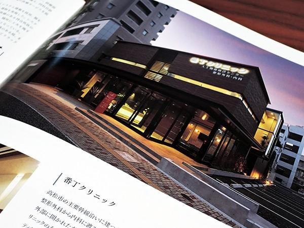 DSCN2993 - コピー - コピー