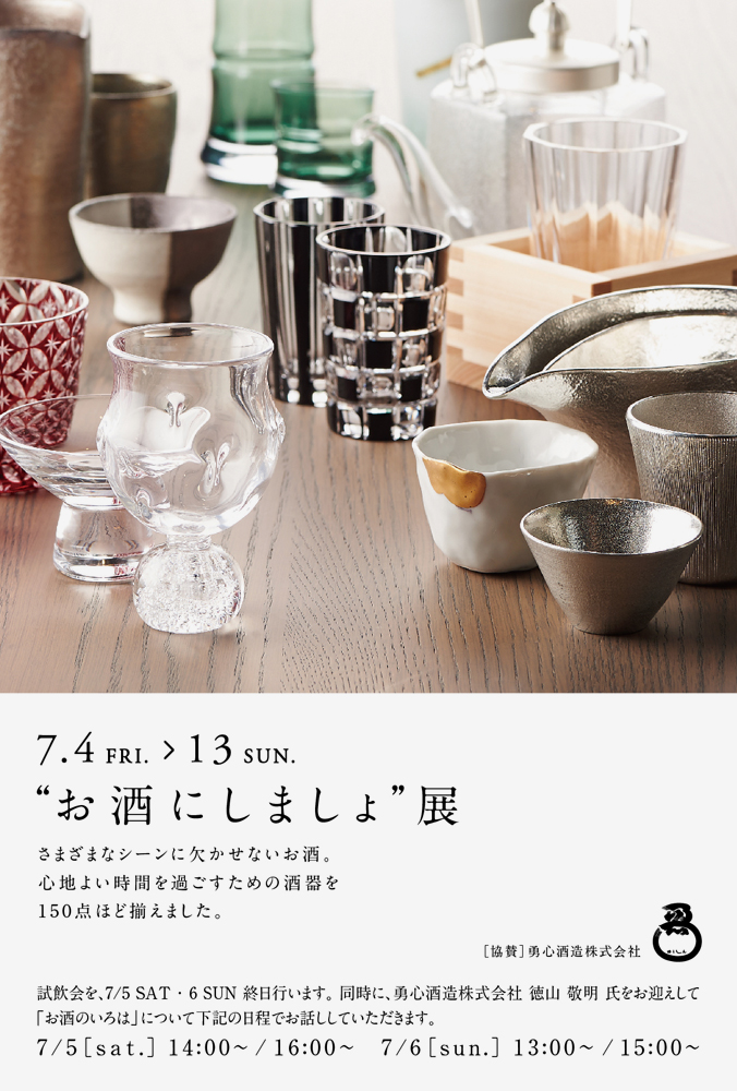 __中村谷DM14夏B10