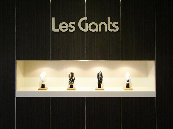 納入事例 Les Gants Museum