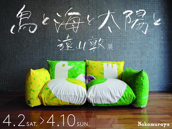 _atsushi_toyamaA4ol