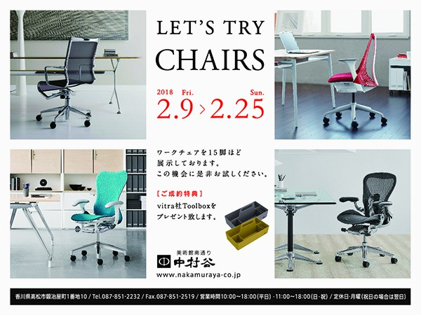 __1802_nakauraya_office05