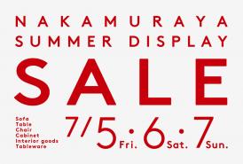 190705nakamuraya_sale