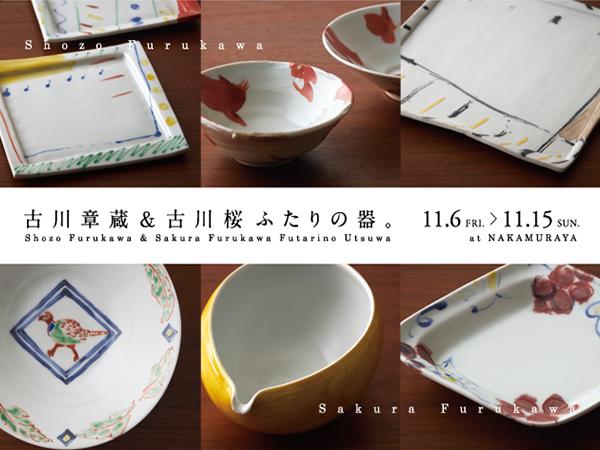 __nakamuraya_20aki_fix-_ol---コピー - コピー